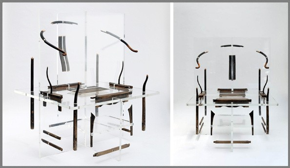 Five Contemporary Interpretations of the Ming Chair