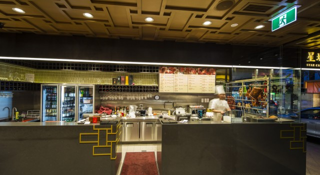 Star Capital Seafood Restaurant – Chatswood