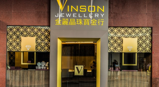 Vinson Jewellery_Haymarket