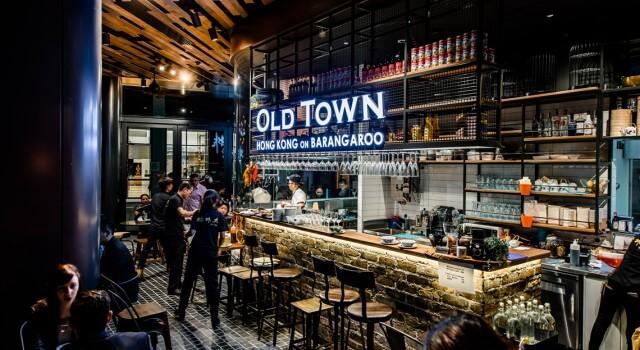 Old Town – Barangaroo